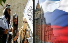 صلح مسکو 226x145 - چه کسانی به نشست صلح مسکو دعوت شده اند؟