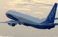 طیاره بوئینگ 737 226x145 - خرید یک فروند طیاره بوئینگ 737 توسط شرکت هوایی آریانا