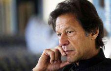 عمران خان 1 226x145 - تنها دعای عمران خان برای افغانستان!