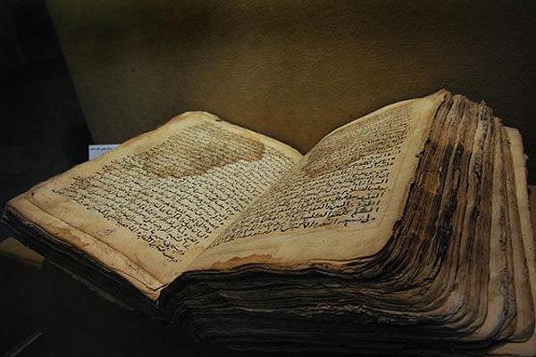 قرآن - دزدی بزرگ از آرشیو ملی افغانستان