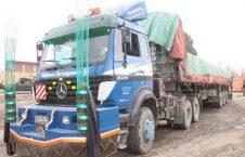 لاری1 226x145 - جلوگیری از ورود ۱۰ هزار کیلوگرام مواد انفجاری از پاکستان به افغانستان