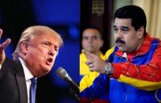 مادورو ترمپ 226x145 - هشدار نیکلاس مادورو به دونالد ترمپ