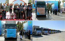 محموله چابهار 226x145 - اولین محموله صادراتی افغانستان با حضور رییس جمهور غنی به طرف بندر چابهار ایران حرکت کرد