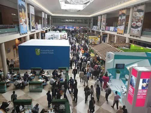 نمایشگاه بینالمللی 5 - تصاویر/ نمایشگاه بینالمللی زراعتی افغانستان در دوبی