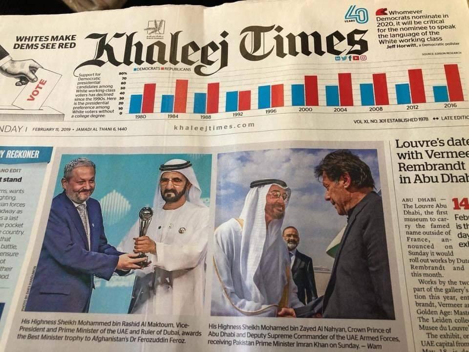 وزير صحت عامه 1 - اقدام جالب رسانه هاى اماراتى همزمان با اهداى جايزه به داکتر فیروزالدین فیروز