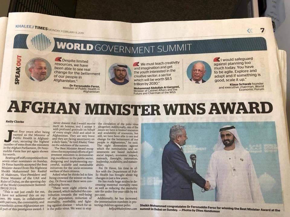 وزير صحت عامه 2 - اقدام جالب رسانه هاى اماراتى همزمان با اهداى جايزه به داکتر فیروزالدین فیروز