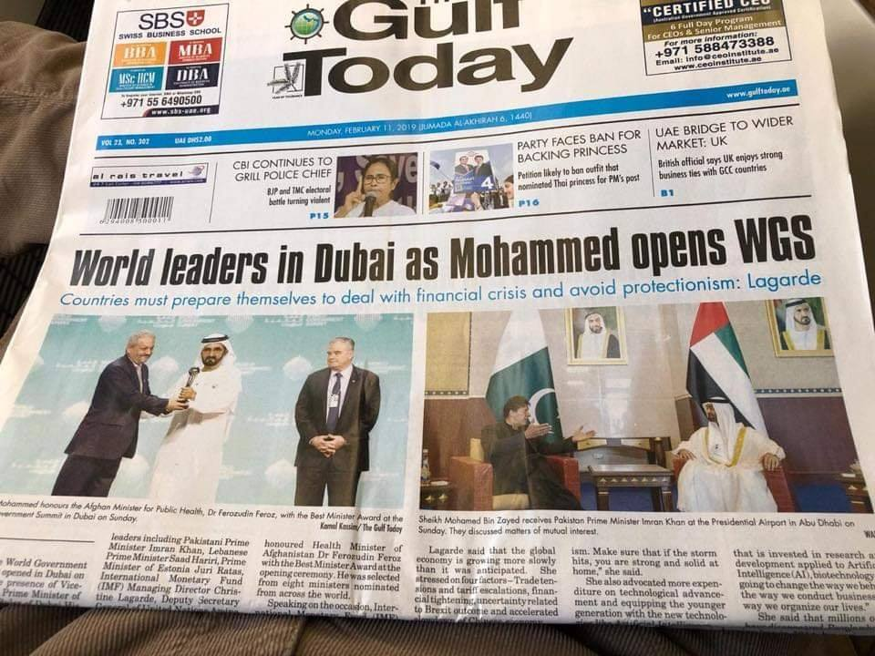 وزير صحت عامه 3 - اقدام جالب رسانه هاى اماراتى همزمان با اهداى جايزه به داکتر فیروزالدین فیروز