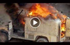 ویدیو انهدام موتر زرهی امنیتی طالبان 226x145 - ویدیو/ لحظه انهدام یک موتر زرهی توسط طالبان