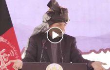 ویدیو برهم خوردن سخنرانی غنی ننگرهار 226x145 - ویدیو/ لحظه برهم خوردن سخنرانی رییس جمهور غنی در ننگرهار