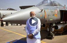 ویدیو حمله طیارات جنگی هند پاکستان 226x145 - ویدیو/ لحظه حمله طیارات جنگی هند به خاک پاکستان