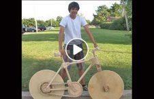 ویدیو روش ساخت بایسکل چوبی 226x145 - ویدیو/ روش ساخت بایسکل چوبی