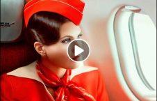 ویدیو زن افغان بانوی موفق.mp4 226x145 - ویدیو/ آیا این زن افغان یک بانوی موفق است؟
