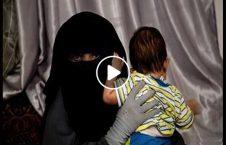 ویدیو صحنه پریشان همسران داعش 226x145 - ویدیو/ صحنه هایی از اوضاع پریشان همسران داعش