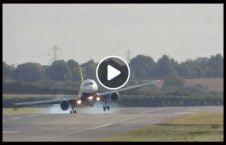 ویدیو طوفان شدید طیاره لرزه 226x145 - ویدیو/ طوفان شدید طیاره را به لرزه انداخت