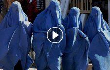 ویدیو ورزش زنان فاریابی چادری 226x145 - ویدیو/ ورزش زنان فاریابی با چادری!