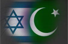 پاکستان اسراییل 226x145 - بررسی آینده رابطه پاکستان با اسراییل در نگاه حامد میر