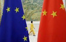 چین اروپا 226x145 - نقض حقوق بشر در سین کیانگ چین پس از بازدید نماینده گان اتحادیه اروپا