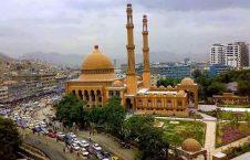 کابل 226x145 - کابل پایتخت فرهنگی جهان اسلام می شود