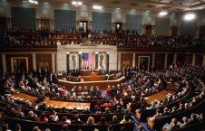 کانگرس 226x145 - وضع محدودیت برای سفر اعضای کانگرس امریکا به افغانستان