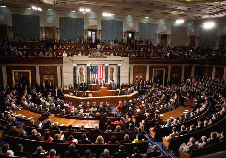 کانگرس - پیام حکومت عربستان به کانگرس امریکا