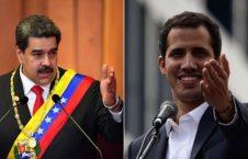 گوایدو مادورو 226x145 - رییسجمهور ونزویلا چه کسی است؟