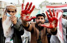 جنگ يمن 226x145 - تهديد بلوچها به كناره گيری از جنگ يمن