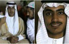 حمزه بن لادن 226x145 - جریمه سنگین عربستان برای پسر بن لادن
