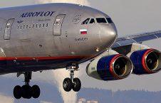روسیه طیاره 226x145 - فرود اضطراری طیاره روسی به دلیل بم گذاری