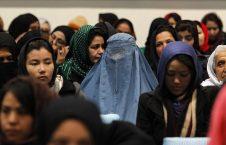 زن 226x145 - نظر سنجی گالوپ: نیمی از زنان افغان خواهان ترک کشور استند