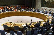 شورای امنیت سازمان ملل 226x145 - انزوای امریکا در شورای امنیت
