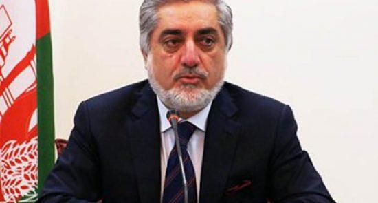 عبدالله عبدالله 2 550x295 - پیام عبدالله عبدالله پس از نهایی شدن پیشنویس طرح صلح افغانستان