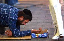فقر اسراییل 226x145 - آمار فقر در اسراییل