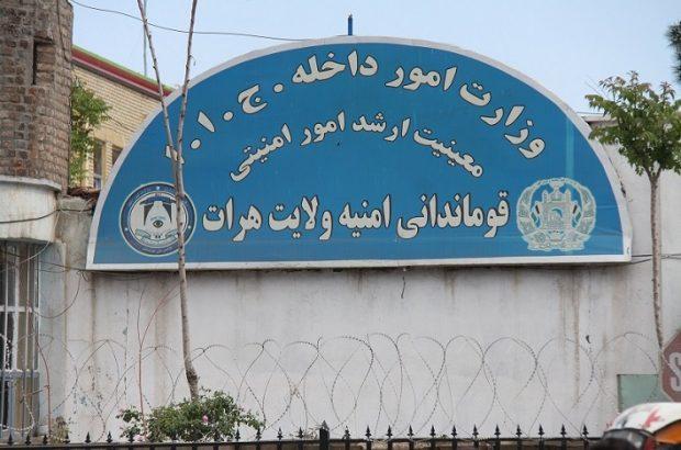 قوماندانی امنیه هرات - اعلامیه قوماندانی امنیه هرات در پیوند به فراسیدن نوروز