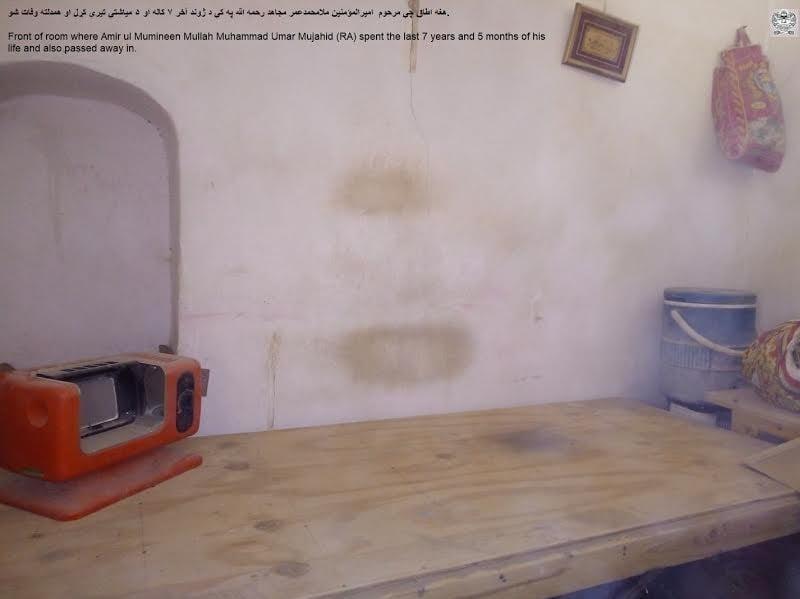 مخفیگاه ملا عمر 2 - ذبیح الله مجاهد تصاویر مخفیگاه ملا عمر را نشر کرد