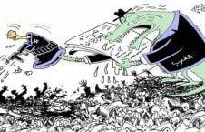 نیوزیلند  226x145 - کاریکاتور/ همدردی جهان غرب با قربانیان حمله تروریستی نیوزیلند