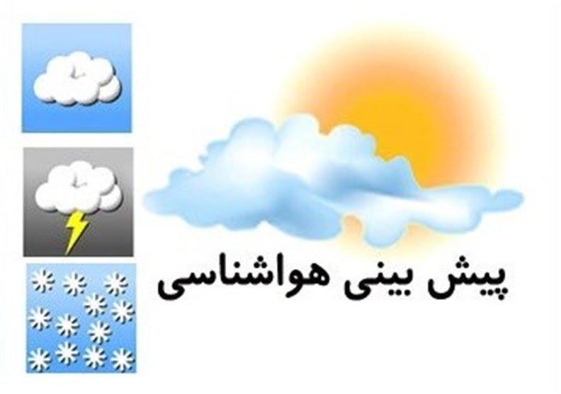 هواشناسی 1 - احتمال ریزش برف و باران همراه با سیلاب در چند ولایت کشور