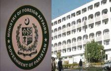 وزارت امور خارجه پاکستان 226x145 - پاکستان تصمیم امریکا درباره جولان سوریه را به شدت محکوم کرد
