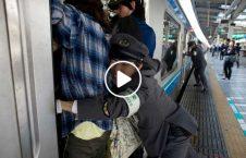 ویدیو ابتکار جدید جاپان سوار قطار 226x145 - ویدیو/ ابتکار جدید جاپانی ها برای سوار شدن به قطار!