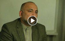 ویدیو اتمر هزاره بودن جرم 226x145 - ویدیو/ اتمر: هزاره بودن جرم نیست