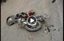 ویدیو تصادف مرگبار موترسایکل 226x145 - ویدیو/ تصادف مرگبار 2 موترسایکل با یکدیگر