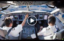 ویدیو جذاب پرواز طیاره 226x145 - ویدیویی جذاب از لحظات پرواز طیاره
