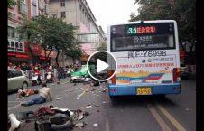 ویدیو حمله وحشتناک عابران پیاده 226x145 - ویدیو/ حمله وحشتناک به عابران پیاده