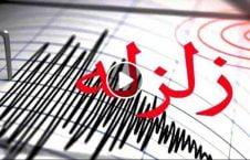 ویدیو زلزله غرب ترکیه 226x145 - ویدیو/ وقوع زلزله ۶.۴ ریشتری در غرب ترکیه