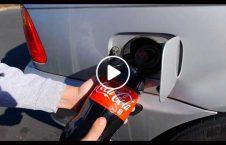 ویدیو موتر روسی نوشابه حرکت 226x145 - ویدیو/ موتر روسی با نوشابه حرکت می کند!