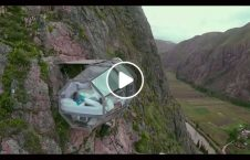 ویدیو هیجان هوتل جهان 226x145 - ویدیو/ هیجان انگیزترین هوتل جهان