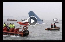 ویدیو واژگونی کشتی تفریحی عراق 226x145 - ویدیو/ واژگونی مرگبار کشتی تفریحی در عراق