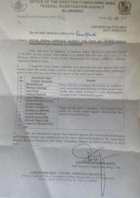 پاکستان - هشدار دولت پاکستان به منتقدان سفر بن سلمان به اسلام آباد