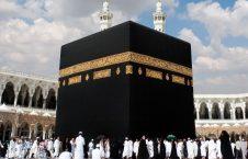 کعبه 226x145 - چه کسانی از جایگاه مذهبی شهر مکه سوء استفاده می کنند؟
