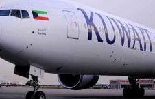 کویت 226x145 - کویت خطوط هوایی اش را به روی افغان ها بست!