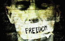 آزادی بیان 226x145 - سرکوب آزادی بیان در پاکستان
